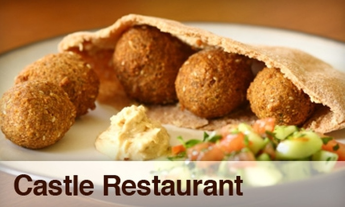Castle Restaurant - Normal Station Neighborhood Association: $5 for $10 Worth of Middle Eastern and American Cuisine at Castle Restaurant
