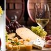 Half Off Wine and Gourmet Fare in McKinney