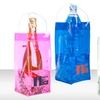 2-Pack of Bottle on Ice Wine Bags