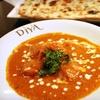 Half Off Indian Fare at Diya Restaurant, Lounge & Banquet in Vienna