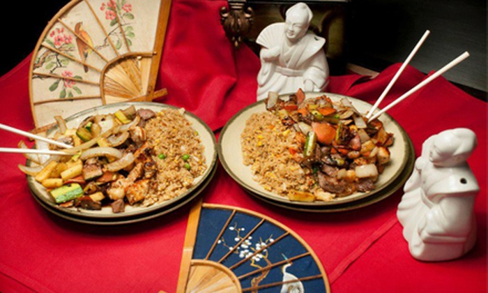 Kanpai Japanese Steakhouse - North Chesterfield: Hibachi Dinner for Two or Four at Kanpai Japanese Steakhouse (Half Off)
