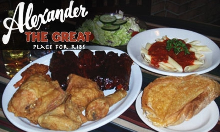 Alexander The Great - Westland: $15 for $30 Worth of Barbecue and Drinks at Alexander the Great