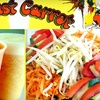 53% Off at The Last Carrot