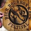 $30 Off Beer, Bourbon & BBQ Fest Entry