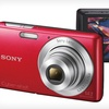 """$85 for a Sony Cyber-shot Digital Camera with 2.7"""" LCD Screen"""