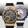 Buech & Boilat Men's Swiss Chronograph Watch