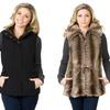 Braefair Women's Winter Vest