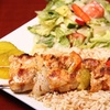 32% Off Lebanese Food