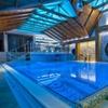 Białka Tatrzańska: 1-7 nocy z sauną, basenem i więcej