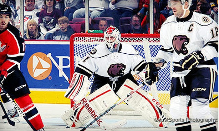 2012 Washington AHL Showcase - Verizon Center: $25 to See the Norfolk Admirals Against the Hershey Bears on December 6 at Verizon Center (Up to $52.10 Value)