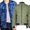 Seduka Men's Lightweight Jackets