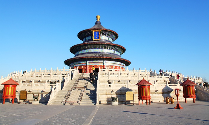 Guided China Tour With Airfare And Hotels From Rewards