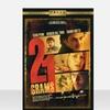 21 Grams Collector's Edition DVD