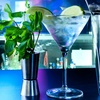 Up to 56% Off an In-Home Drink-Mixing Course