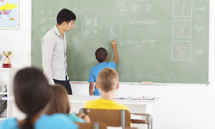 Mandarin Class - New York: Eight-Week Mandarin Language Course at Mandarin Class (45% Off)