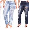 V.I.P Jeans Women's Distressed Jeans in Plus Sizes