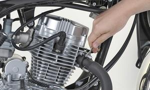 UP Motos: UP Motos – Centro: revisão para motos de até 400 cc ou 600 cc