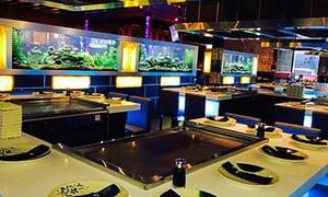 Akita Sushi & Hibachi Steakhouse: Japanese Food at Akita Sushi & Hibachi Steakhouse (50% Off). Two Options Available.
