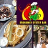 60% Off at Broadway Oyster Bar
