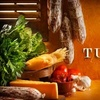 52% Off Pizza at Tully's