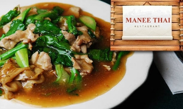 Manee Thai Restaurant - Ballwin: $9 for $25 Worth of Thai Cuisine and Drinks at Manee Thai
