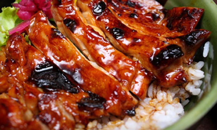 Da Kine's - Midway District: $8 for a Hawaiian Meal with Entrees and Drinks for Two at Da Kine's (Up to $23.50 Value)