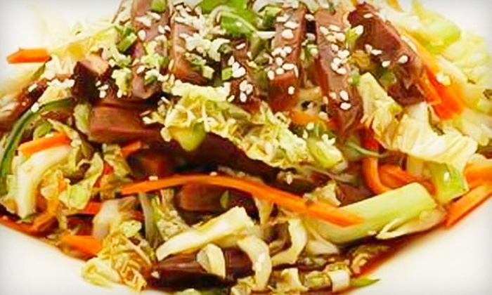 Tung Shing House - Rego Park: $15 for $30 Worth of Authentic Chinese Fare and More at Tung Shing House in Rego Park