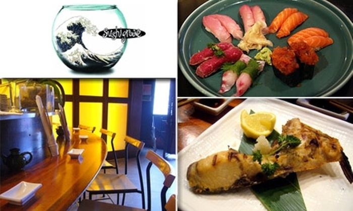 Sushi Groove - SoMa: $25 for $50 Worth of Sushi and Drinks at Sushi Groove and Sushi Groove South