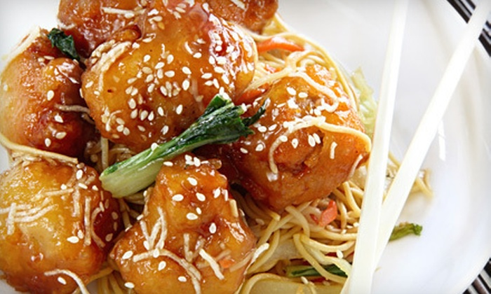 MuMu Chinese Cuisine - Downtown,Federal Hill: Chinese Dinner Fare and Drinks at MuMu Chinese Cuisine (Up to 58% Off). Two Options Available.