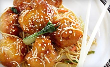 $30 Groupon to MuMu Chinese Cuisine - MuMu Chinese Cuisine in Providence