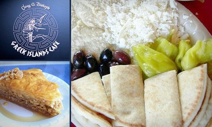 Greek Islands Café - Marina: $10 for $20 Worth of Fine Greek Cuisine at Greek Islands Café