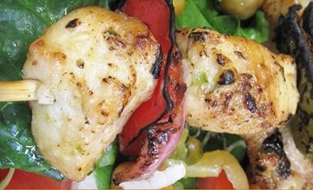$12 Groupon to Tarka Indian Kitchen - Tarka Indian Kitchen in Round Rock