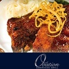 Half Off American Fare at Ovation in Glendale