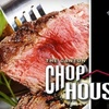 Half Off at The Canton Chophouse