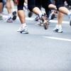 Up to 51% Off Marathon Registration