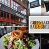 60% Off at Greenlake Bar & Grill