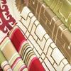 Half Off Designer Fabrics at Manhattan Textiles