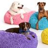 WAGS Bean Bag Pet Beds