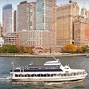 Half Off Concert Cruise from Rocks Off