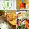 $5 for Coffee and Wraps at Lift Café