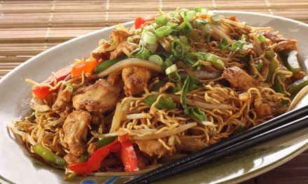 Chinese Cuisine for Two or Four People at Hu's Garden Chinese Restaurant (37% Off)