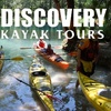 54% Off at Discovery Kayak Tours