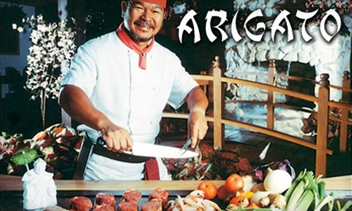 Arigato Japanese Steak House - Multiple Locations: $15 for $30 Worth of Hibachi-Style Fare at Arigato Japanese Steak House
