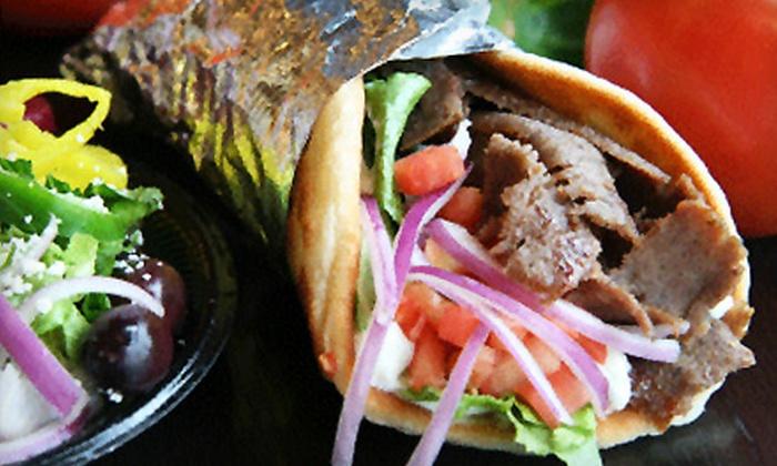 Kalamata Greek Grill - Downtown Troy: $7 for $14 Worth of Greek Fare at Kalamata Greek Grill in Troy