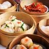 51% Off Dim Sum at China Club Bistro