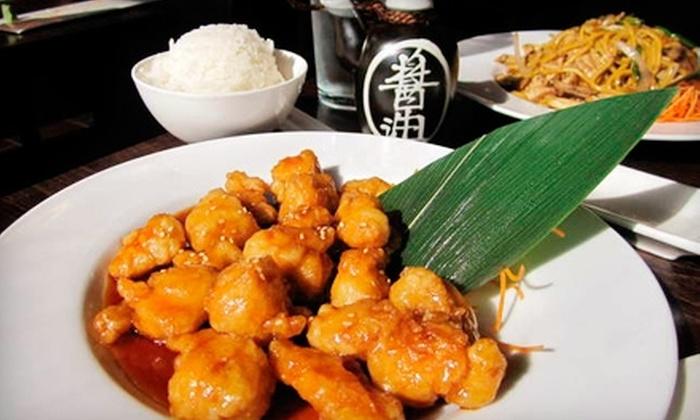 10 for asian fare at aji sai asian in gulf shores aji for Aji sai asian cuisine