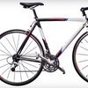 Up to 53% Off Bike Gear or Tune-Up