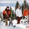 Up to 51% Off Ski Trip with Urban Sherpa