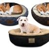 AKC Corduroy or Diamond Fur Round Pet Bed