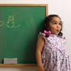Up to 70% Off Musical Spanish Classes at Mi Manzana